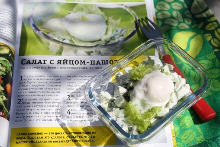 Салат с яйцом-пашот от оскара кучеры