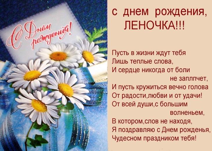 С днем рождения елена картинки красивые для женщины