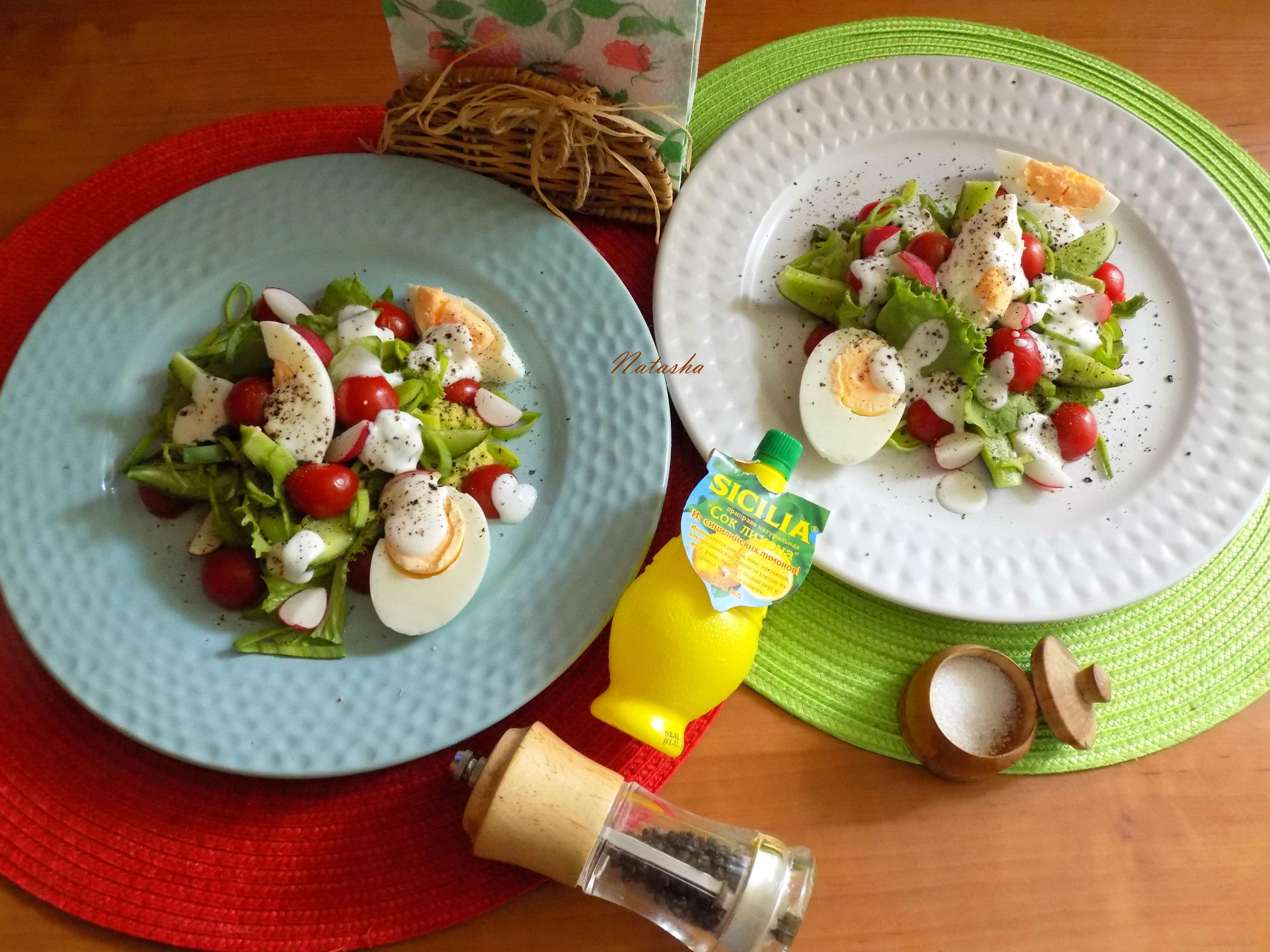 Салат с кремом из цукини с лимонным соком