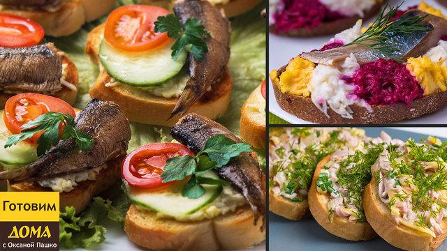 Вариантов бутербродов на стол — 10
