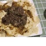 Кекс для осенних посиделок - с маком, гранатом, лимонной цедрой и присыпанный миндалeм – кулинарный рецепт